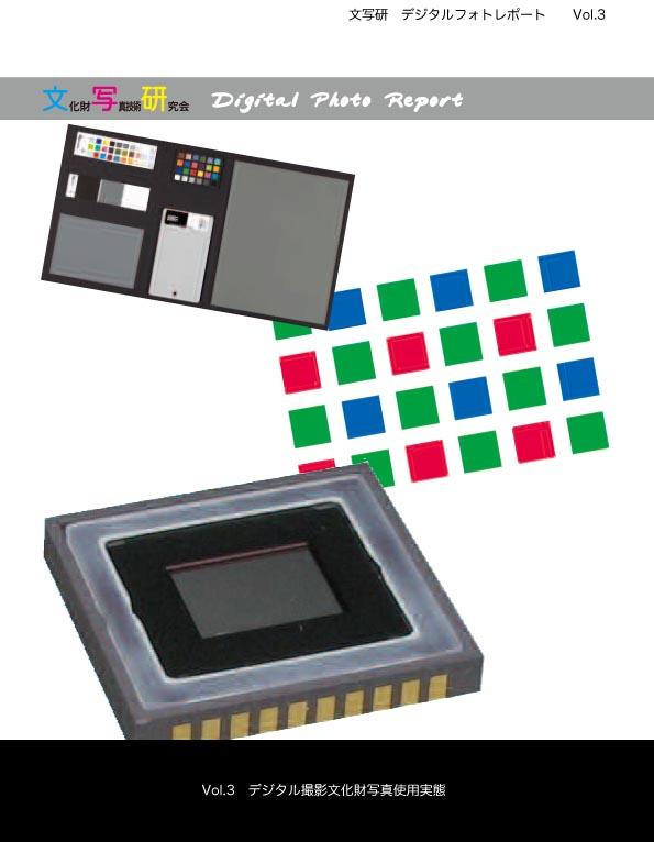 ファイル 3-2.jpg